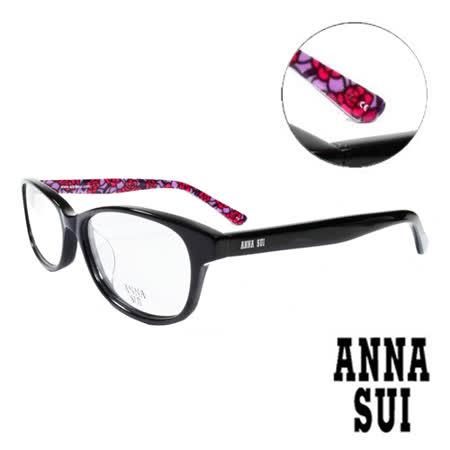 ANNA SUI 玫紅浪漫薔薇花園造型眼鏡(黑色)AS616-1-001