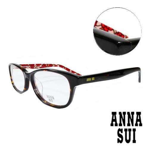 ANNA SUI 浪漫薔薇花園 眼鏡^(琥珀^) AS616~1~101