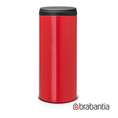 【Brabantia】 新掀式垃圾桶-熱情紅(30L)