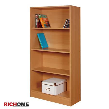 【RICHOME】HOME超值大4格書櫃