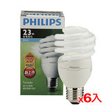 ★6件超值組★飛利浦T2螺旋省電燈泡-白光(23W)