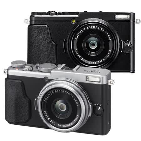 FUJIFILM X70 小巧輕便型數位相機(公司貨).-送相機包+清潔組+保護貼