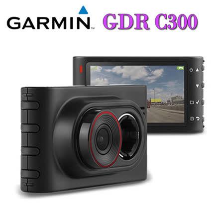 GARMm3行車記錄器IN GDR C300 高畫質廣角行車紀錄器