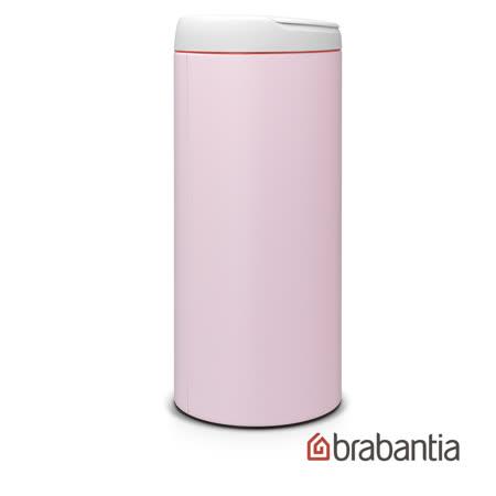 【荷蘭BRABANTIA】新掀式垃圾桶-奶油粉(30L)