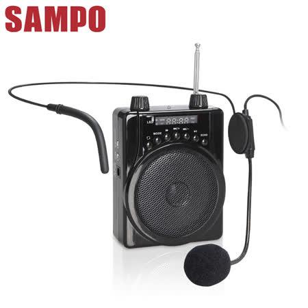 SAMPO聲寶腰掛式行動擴音機(TH-U1401L)