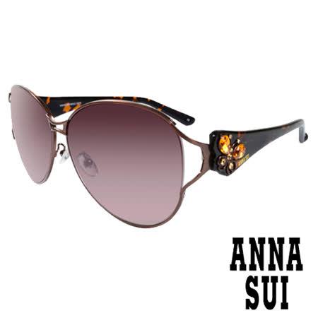 ANNA SUI 浪漫閃鑽立體蝴蝶造型眼鏡(琥珀)AS874-125