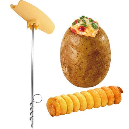 《TESCOMA》Presto焗烤馬鈴薯+薯圈製作組