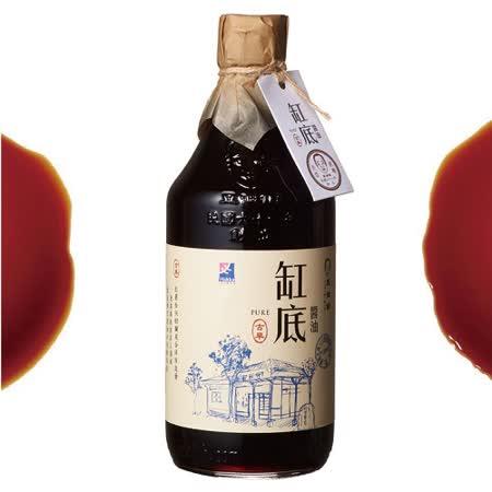 【豆油伯】竹田驛客缸底醬油500ml★六堆釀出品