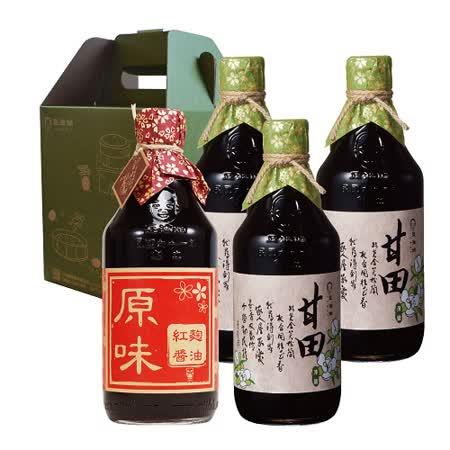 【豆油伯】一手好醬盒(甘田醬油X3+紅麴醬油X1)