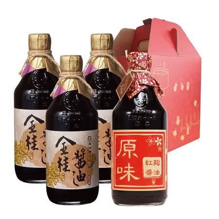 【豆油伯】一手好醬盒(金桂醬油X3+紅麴醬油X1)