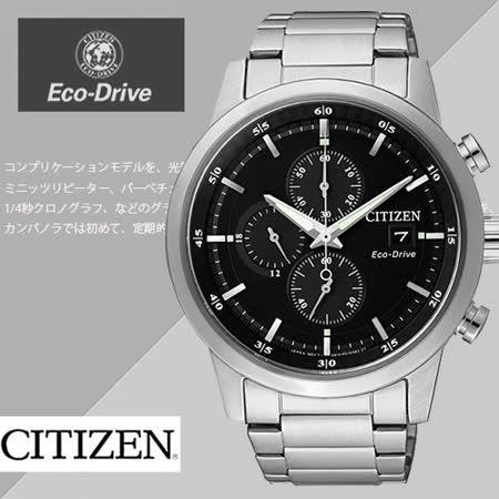 CITIZEN Eco-Drive 城市情人光動能男用計時腕錶-黑/43mm/CA0610-52E