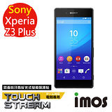 iMOS 索尼 Sony Xperia Z3 PLUS Touch Stream 電競 霧面 螢幕保護貼