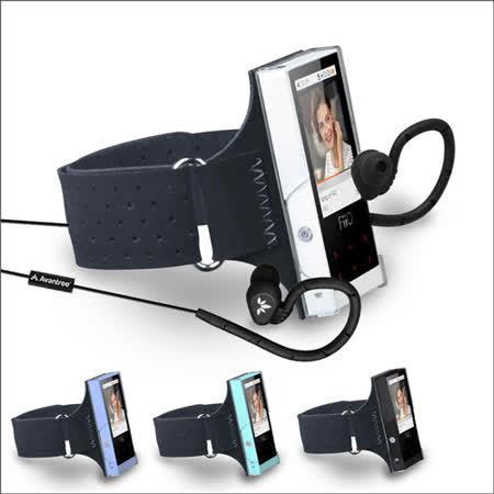 【超值組合】FiiO M3隨身音樂播放器+SK-M3運動臂帶+Avantree Seahorse iPhone線控運動耳機