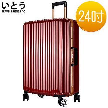 日本伊藤ITO 24吋 PC 鏡面鋁框硬殼行李箱 2131系列-紅色