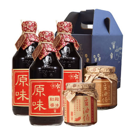 【豆油伯】職人入魂醬料禮盒(紅麴醬油X3+金豆豉X1+辣豆瓣X1)