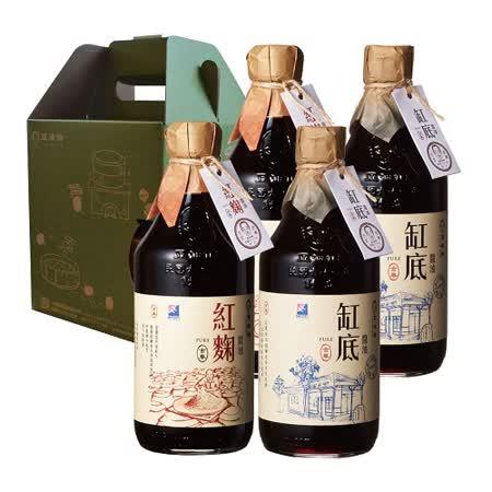 【豆油伯】驛客大方醬油禮盒(缸底醬油X2+紅麴醬油X2)