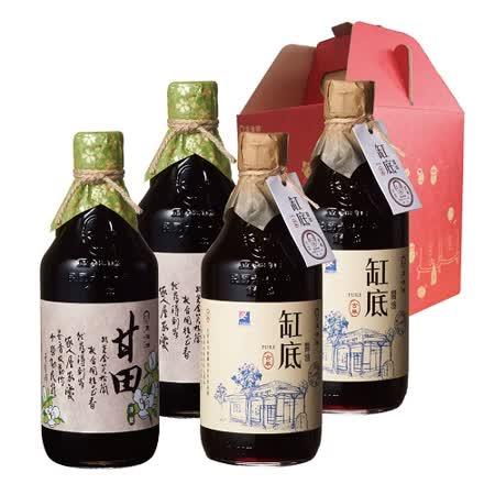 【豆油伯】驛客大方醬油禮盒(缸底醬油X2+甘田醬油X2)