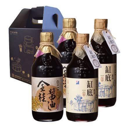 【豆油伯】驛客大方醬油禮盒(缸底醬油X2+金桂醬油X2)
