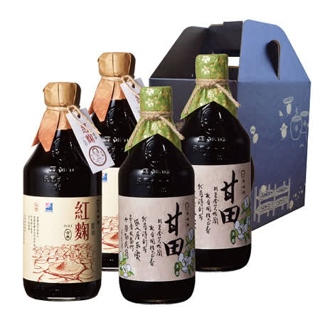 【豆油伯】驛客大方醬油禮盒(紅麴醬油X2+甘田醬油X2)