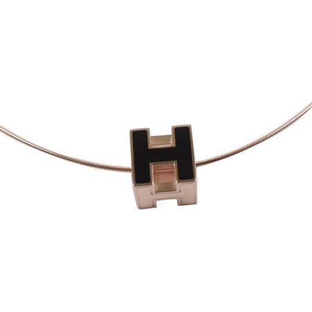 HERMES 時尚配件經典H LOGO銀飾項鍊.玫瑰金/黑