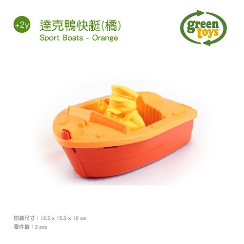美國~greentoys~達克鴨快艇^(橘^)