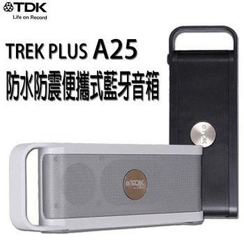 TDK TREK PLUS A25 防水防震便攜式 藍牙音箱