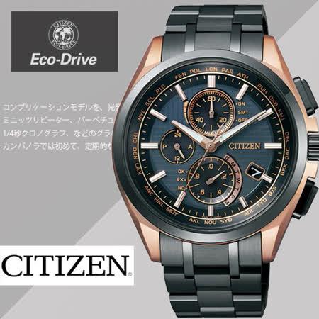 CITIZEN 星辰 Eco-Drive 光動能 鈦金屬黑金電波錶-43mm/AT8044-64E