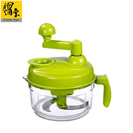 《鍋寶》多功能食物調理器 FD-100