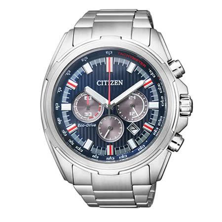 CITIZEN Eco-Drive 光動能簡約金城武系列時尚腕錶-45mm/CA4220-55L