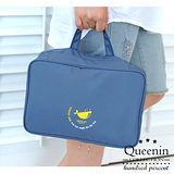 DF Queenin - 韓版大空間多格層旅行盥洗包-藍色