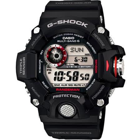 G-SHOCK 強悍機能太陽能電波運動錶/53.5mm/GW-9400-1DR