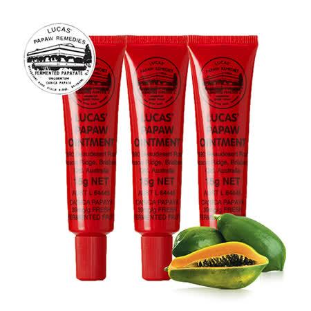 澳洲木瓜霜 Lucas Papaw Ointment 原裝進口正貨 (15g/瓶,共3入)