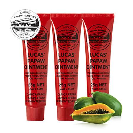 澳洲木瓜霜 Lucas Papaw Ointment 原裝進口正貨 (25g/瓶,共3入)