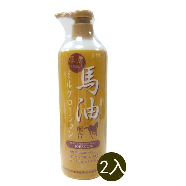 Loshi金裝馬油保濕潤膚身體乳485ml*2