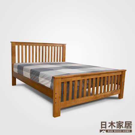 【日木家居】Duane杜安雙人5尺實木床台/床架