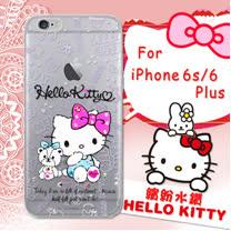 三麗鷗SANRIO正版授權 Hello Kitty iPhone 6s Plus i6s+ 5.5吋 水鑽系列透明軟式手機殼(小熊凱蒂)