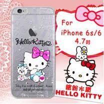 三麗鷗SANRIO正版授權 Hello Kitty iPhone 6s/6 i6s 4.7吋 水鑽系列透明軟式手機殼(小熊凱蒂)