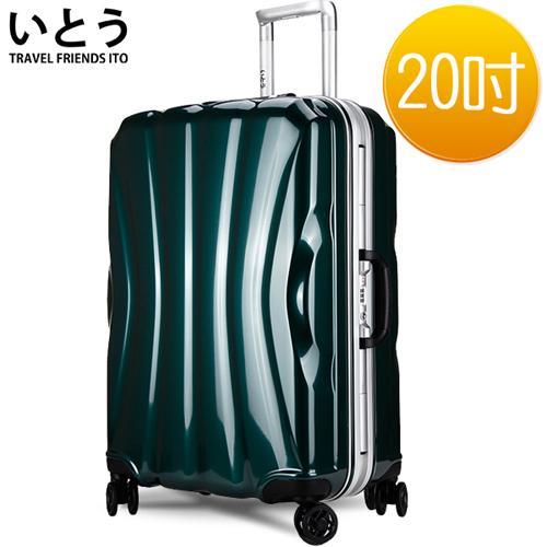 伊藤ITO 20吋 PC 鏡面鋁框硬殼行李箱 0102系列~墨綠色