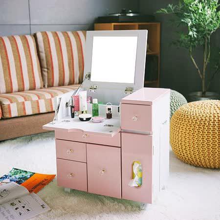 《Peachy life》美學粉系多功能化妝品收納車/邊桌(大)