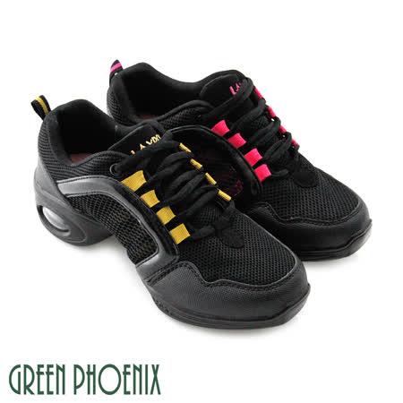 【GREEN PHOENIX】輕量流線綁帶氣墊排舞鞋