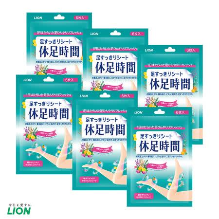 【LION日本獅王】休足時間清涼舒緩貼片6枚入x6