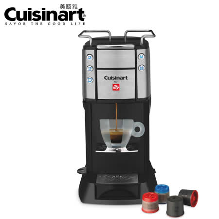 【美膳雅Cuisinart】for illy Espresso頂級膠囊咖啡機 EM-400TWBK