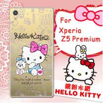 三麗鷗SANRIO正版授權 Hello Kitty Sony Xperia Z5 Premium 5.5吋 水鑽系列透明軟式手機殼(小熊凱蒂)