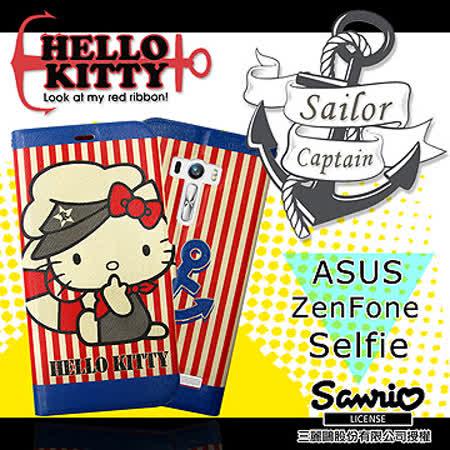 三麗鷗授權正版 Hello Kitty 凱蒂貓 ASUS ZenFone Selfie 彩繪磁力書本皮套(水手船長)