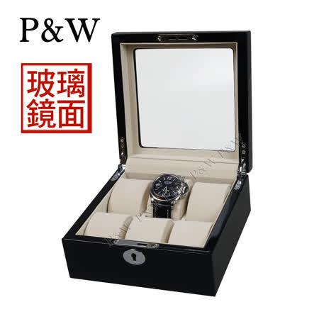 【P&W名錶收藏盒】【玻璃鏡面】 木質鋼琴烤漆 手工精品 【6只裝】錶盒