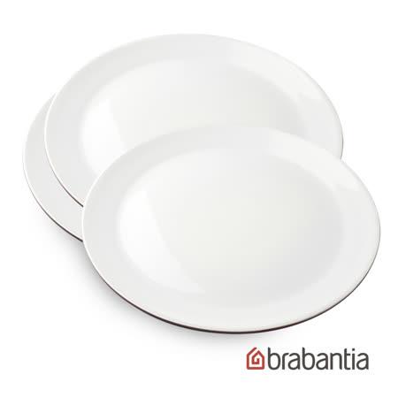 【Brabantia】瓷盤(27cm/紫)