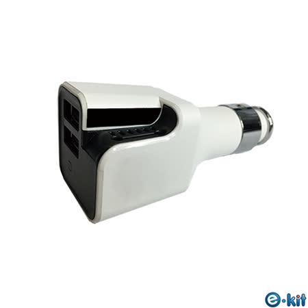 逸奇e-Kit 3.1A 雙USB車用充電負離子淨化器_白CU-05_W