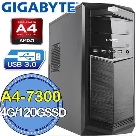 技嘉A88X平台【飄渺流金】AMD A4雙核 SSD 120G燒錄電腦