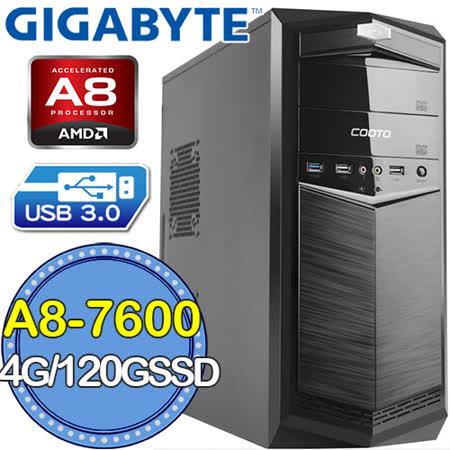 技嘉A88X平台【赤天急速】AMD A8四核 SSD 120G燒錄電腦