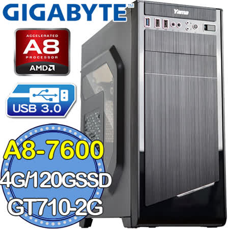 技嘉A88X平台【赤天獵人】AMD A8四核 GT710-2G獨顯 SSD 120G燒錄電腦